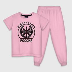 Пижама хлопковая детская Войска связи цвета светло-розовый — фото 1