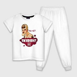 Пижама хлопковая детская Little Big: Skibidi? цвета белый — фото 1