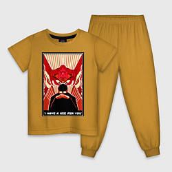 Пижама хлопковая детская Евангелион цвета горчичный — фото 1