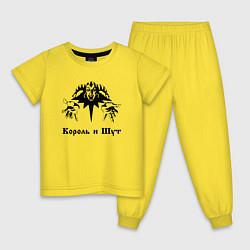 Пижама хлопковая детская Король и шут цвета желтый — фото 1