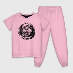 Пижама хлопковая детская Первый Гагарин цвета светло-розовый — фото 1