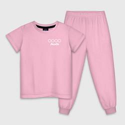 Пижама хлопковая детская A u d i цвета светло-розовый — фото 1