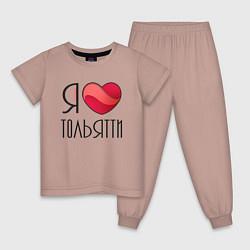 Пижама хлопковая детская Я люблю Тольятти цвета пыльно-розовый — фото 1
