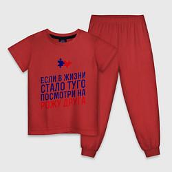 Пижама хлопковая детская Если в жизни стало туго цвета красный — фото 1
