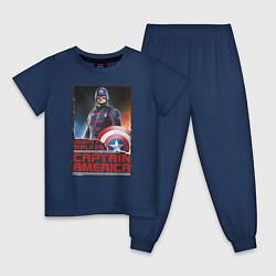 Пижама хлопковая детская Капитан Америка цвета тёмно-синий — фото 1