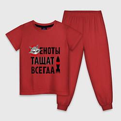 Пижама хлопковая детская Еноты тащат всегда цвета красный — фото 1