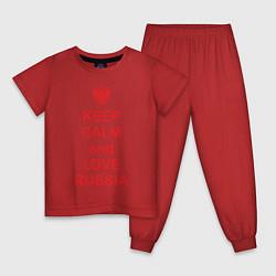 Пижама хлопковая детская Keep Calm & Love Russia цвета красный — фото 1