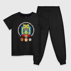 Пижама хлопковая детская 345 ПДП ВДВ цвета черный — фото 1