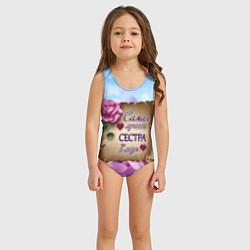 Купальник для девочки Лучшая Сестра цвета 3D — фото 2