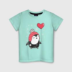 Детская футболка Пингвин с шариком