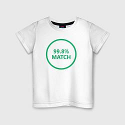 Футболка хлопковая детская 99.8% Match цвета белый — фото 1