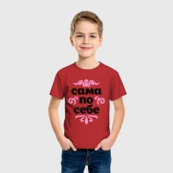 Футболка хлопковая детская Сама по себе цвета красный — фото 2