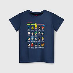 Футболка хлопковая детская Super heroes have issues too цвета тёмно-синий — фото 1