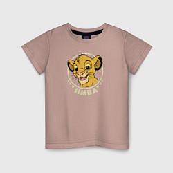 Футболка хлопковая детская Young Simba цвета пыльно-розовый — фото 1