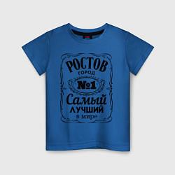 Футболка хлопковая детская Ростов лучший город цвета синий — фото 1