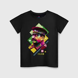 Футболка хлопковая детская Stalin Art цвета черный — фото 1