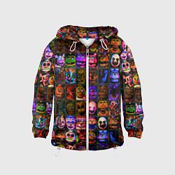 Ветровка с капюшоном детская Five Nights At Freddy's цвета 3D-белый — фото 1