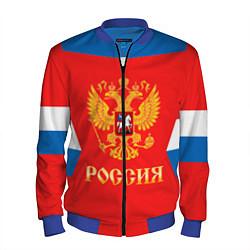 Бомбер мужской Сборная РФ: домашняя форма цвета 3D-синий — фото 1