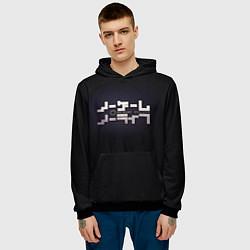 Толстовка-худи мужская No Game No Life лого цвета 3D-черный — фото 2