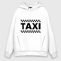 Толстовка оверсайз мужская Taxi цвета белый — фото 1