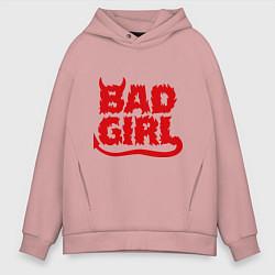 Толстовка оверсайз мужская Bad Girl цвета пыльно-розовый — фото 1