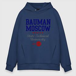 Толстовка оверсайз мужская Bauman STU цвета тёмно-синий — фото 1