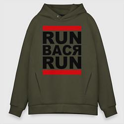 Толстовка оверсайз мужская Run Вася Run цвета хаки — фото 1