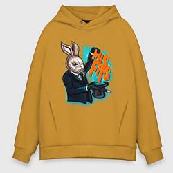 Толстовка оверсайз мужская Rabbit magician цвета горчичный — фото 1