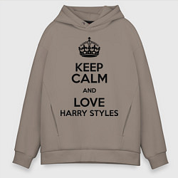 Толстовка оверсайз мужская Keep Calm & Love Harry Styles цвета утренний латте — фото 1
