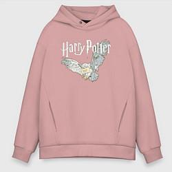 Толстовка оверсайз мужская Гарри Поттер: Букля цвета пыльно-розовый — фото 1