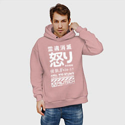 Толстовка оверсайз мужская Cyperpunk 2077 Japan tech цвета пыльно-розовый — фото 2
