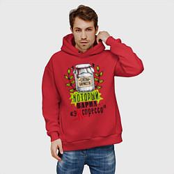Толстовка оверсайз мужская Слёзы бариста цвета красный — фото 2