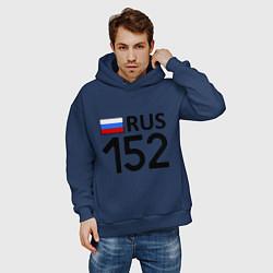 Толстовка оверсайз мужская RUS 152 цвета тёмно-синий — фото 2
