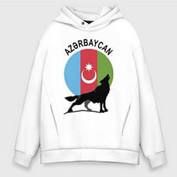 Толстовка оверсайз мужская Азербайджан цвета белый — фото 1