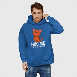 Толстовка оверсайз мужская Hug Me Im Vaccinated цвета синий — фото 2