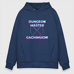 Толстовка оверсайз мужская Гачи Dungeon Master Glitch цвета тёмно-синий — фото 1