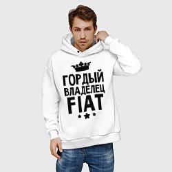 Толстовка оверсайз мужская Гордый владелец Fiat цвета белый — фото 2