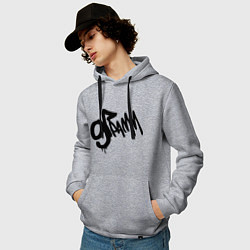 Толстовка-худи хлопковая мужская 9 Грамм лого цвета меланж — фото 2
