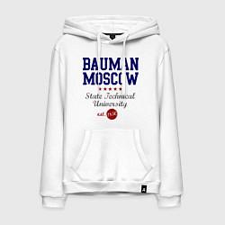 Толстовка-худи хлопковая мужская Bauman STU цвета белый — фото 1