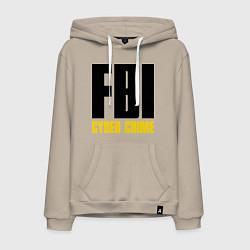 Толстовка-худи хлопковая мужская FBI: Cyber Crime цвета миндальный — фото 1