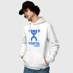 Толстовка-худи хлопковая мужская Yopta Sport цвета белый — фото 2