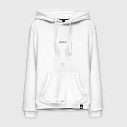 Толстовка-худи хлопковая мужская Fragile Express цвета белый — фото 1