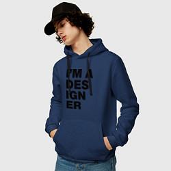 Толстовка-худи хлопковая мужская I am a designer цвета тёмно-синий — фото 2