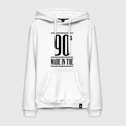 Толстовка-худи хлопковая мужская Made in the 90s цвета белый — фото 1