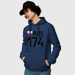 Толстовка-худи хлопковая мужская RUS 174 цвета тёмно-синий — фото 2