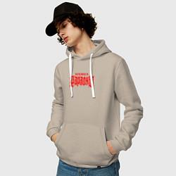 Толстовка-худи хлопковая мужская Stigmata цвета миндальный — фото 2