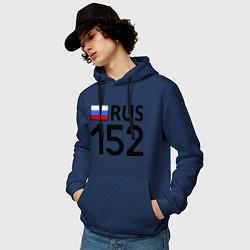 Толстовка-худи хлопковая мужская RUS 152 цвета тёмно-синий — фото 2