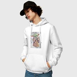 Толстовка-худи хлопковая мужская Дитя цвета белый — фото 2