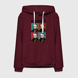 Толстовка-худи хлопковая мужская Dostoevsky цвета меланж-бордовый — фото 1