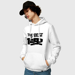 Толстовка-худи хлопковая мужская The best of 1992 цвета белый — фото 2